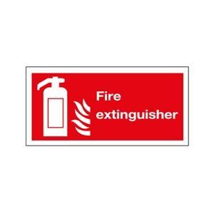 100x200mm Fire Extinguisher