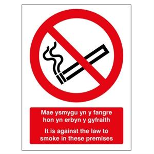 Picture of 297x210 Welsh It Is Against The Law No