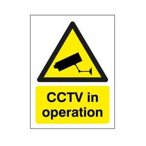 400x300mm CCTV In Operation